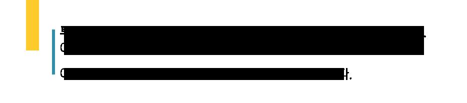 회계사 시리즈는 박동흠 회계사와 최원철 회계사의 강의를 한번에 구매할 수 있는 과정입니다.  주식에 정통한 회계 전문가에게 재무제표 분석법과 적정주가 구하는 법을 직접 배우세요. 아래 순서대로 강의를 들으면 학습효과가 더욱 높아집니다.
